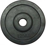 Bodyworx Olympic Metal Weight Plate 1.25kg