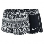 Nike Next Up Shorts