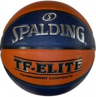 Spalding TF- Elite Basketball