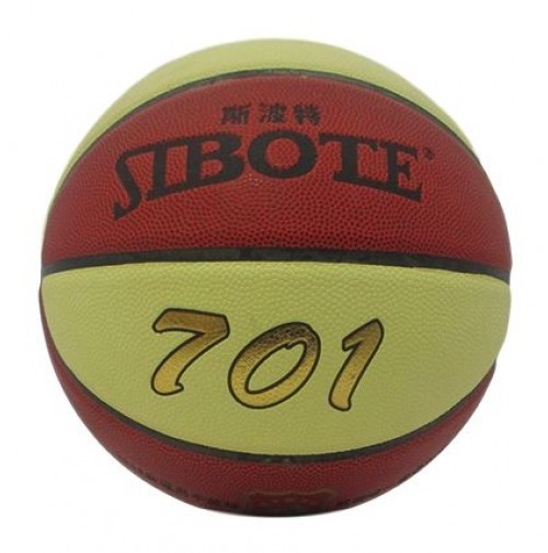 Sibote Indoor/Outdoor Basketball