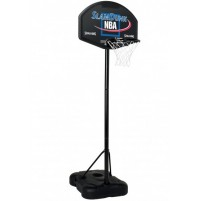 "Spalding 32"" Youth Basketball System"