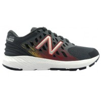 New Balance Fuel Core Urge