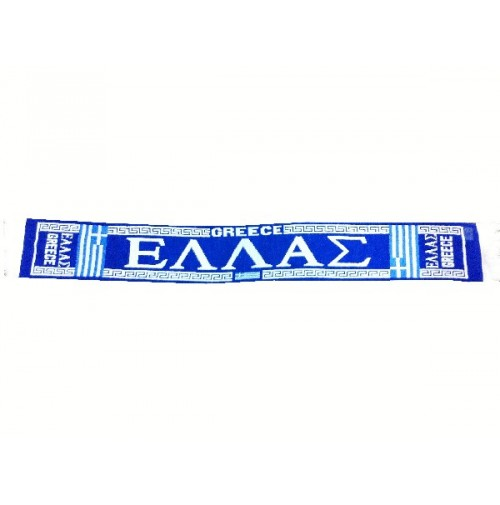 Greece National Scarf