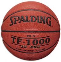 Spalding TF-1000 ZK Pro Basketball