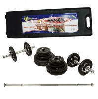 Ringmaster 50kg Weight Set w Barbell