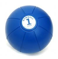 Loumet Gym Medicine Ball 1.0kg