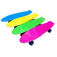 "Maddog 21"" Retro Skateboard"